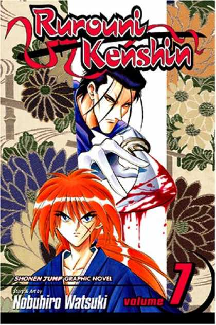 Bestselling Comics (2007) - Rurouni Kenshin, Vol. 7 (Rurouni Kenshin) - Bloody - Violent - Revenge - Fight To The Death - Glory