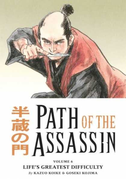 Bestselling Comics (2007) - Path Of The Assassin Volume 6 (Path of the Assassin) by Kazuo Koike