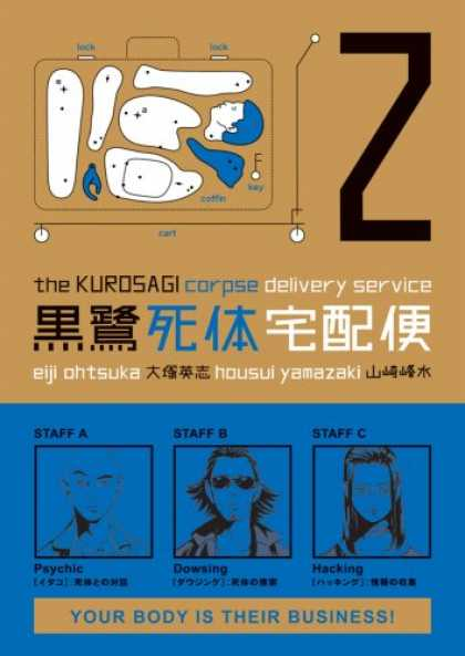Bestselling Comics (2007) - The Kurosagi Corpse Delivery Service, Volume 2 by Eiji Ohtsuka - Body Parts - Corpse - Body - Suitcase - Staff