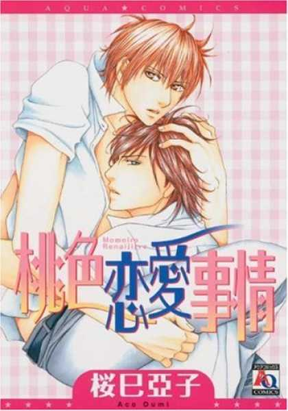 Bestselling Comics (2007) - Love Circumstances (Yaoi) by Aco Oumi - Aco Oumi - Aqua Comics - Aqua Comics 2007 - Manga - Manga 2007