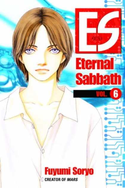 Bestselling Comics (2007) - ES Vol. 6: Eternal Sabbath (ES: Eternal Sabbath) by Fuyumi Soryo
