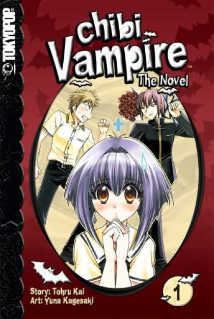 Bestselling Comics (2007) - Chibi Vampire: The Novel Volume 1 (Chibi Vampire (Novel)) by Tohru Kai