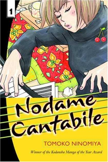 Bestselling Comics (2007) - Nodame Cantabile 1 (Nodame Cantabile) by Tomoko Ninomiya - Piano - Cherries - Mug - Coffee Table - Rug