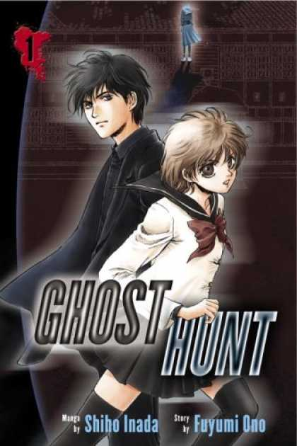 Bestselling Comics (2007) - Ghost Hunt 1 (Ghost Hunt) by Shiho Inada