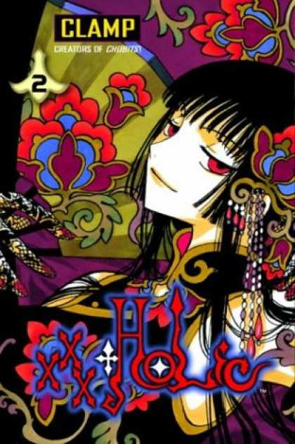 Bestselling Comics (2007) - xxxHOLiC, Volume 2 by Clamp - Clamp - Creators Of Chobits - Geisha Girl - Jewlery - Flowers