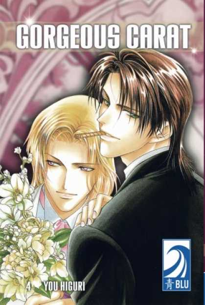 Bestselling Comics (2007) - Gorgeous Carat Volume 4: (Yaoi) (Gorgeous Carat) by You Higuri - Cigar - Tux - Flowers - Pink Tie - Green Eyes