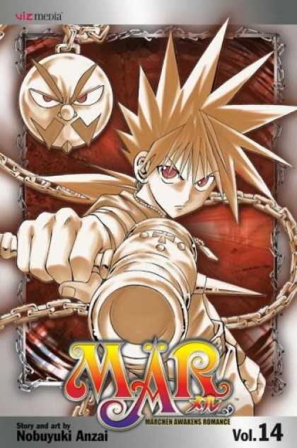 Bestselling Comics (2007) - MAR, Volume 14 (Mar (Graphic Novels)) - Viz Media - Mar - Spiked Hair - Nobuyuki Anzai - Cross
