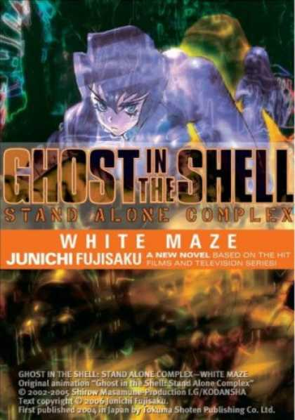Bestselling Comics (2007) - Ghost In The Shell - Stand Alone Complex Volume 3: White Maze (Ghost in the Shel