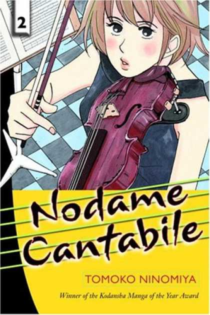 Bestselling Comics (2007) - Nodame Cantabile 2 (Nodame Cantabile) by Tomoko Ninomiya - Checkered Floor - Violin - Bow - Number 2 - Music Book