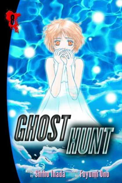 Bestselling Comics (2007) - Ghost Hunt 8 (Ghost Hunt) by Shiho Inada