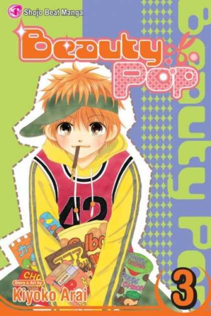 Bestselling Comics (2007) - Beauty Pop, Volume 3 (Beauty Pop) by Kiyoko Arai