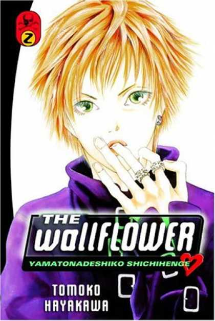 Bestselling Comics (2007) - The Wallflower 2: Yamatonadeshiko Shichihenge (Wallflower: Yamatonadeshiko Shich - Big Green Eyes - Young Lady - Tomoko Hayakawa - Thoughtful - Where Am I