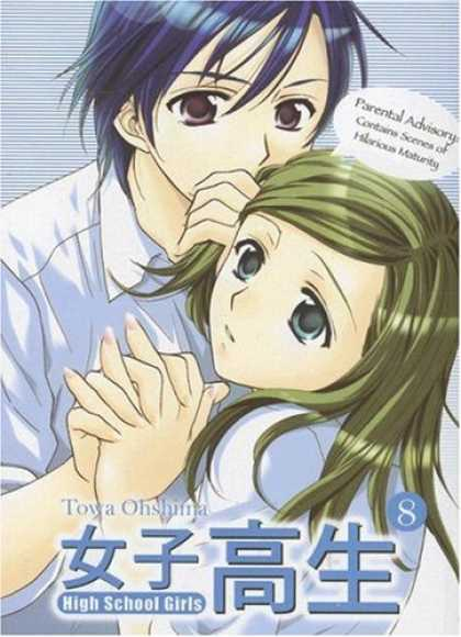 Bestselling Comics (2007) - High School Girls Volume 8 (High School Girls) by Towa Oshima