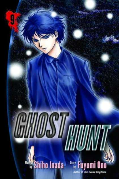 Bestselling Comics (2007) - Ghost Hunt 9 (Ghost Hunt) by Shiho Inada