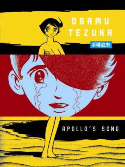 Bestselling Comics (2007) - Apollo's Song by Osamu Tezuka - Sand - Anime - Tears - Wet Face - Beach