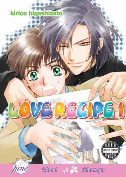 Bestselling Comics (2007) - Love Recipe Volume 1 (Yaoi) by Kirico Higashizato