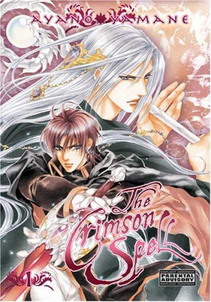 Bestselling Comics (2007) - The Crimson Spell by Ayano Yamane - Ayano Yamane - Anime - White Elfs - The Crimson Spell - Magic