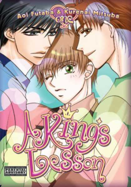 Bestselling Comics (2007) - A King's Lesson by Aoi Futaba - Aoi Futaba - Kurenai Mitsuba - Manga Boys - Crown - Green Eye