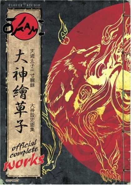 Bestselling Comics (2008) - Okami Official Complete Works by Capcom - Japanese - Wolf - Kanji - Fire - Red