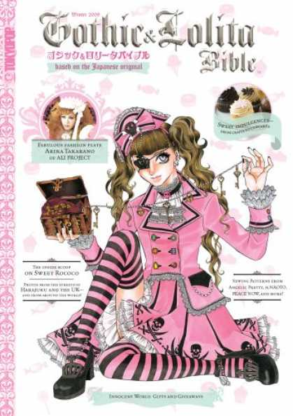 Bestselling Comics (2008) - Gothic & Lolita Bible (v. 4) by Various