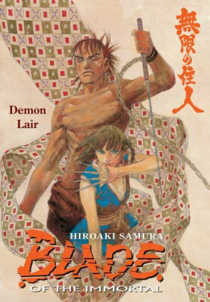 Bestselling Comics (2008) - Blade of the Immortal Volume 20: Demon's Lair (Blade of the Immortal (Graphic No