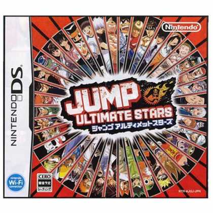 Bestselling Games (2007) - Jump Ultimate Stars Nintendo DS (Japanese version)