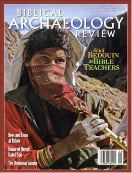 Bestselling Magazines (2008) - Biblical Archaeology Review