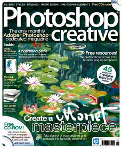 Bestselling Magazines (2008) - Photoshop Creative - Incls CD-Rom