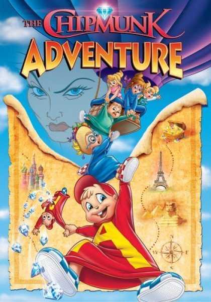 Bestselling Movies (2006) - Alvin and the Chipmunks - The Chipmunk Adventure