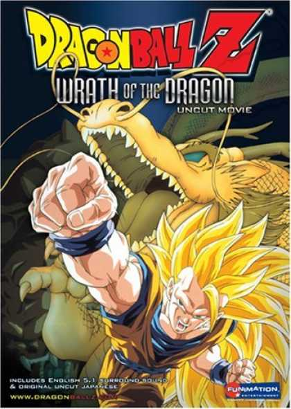Bestselling Movies (2006) - DragonBall Z - Movie 13: Wrath of the Dragon by Mitsuo Hashimoto