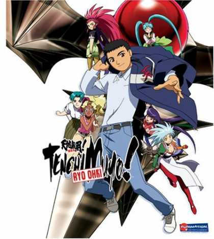 Bestselling Movies (2006) - Tenchi Muyo! Ryo Ohki : Final Confrontations v.3 w/Tin