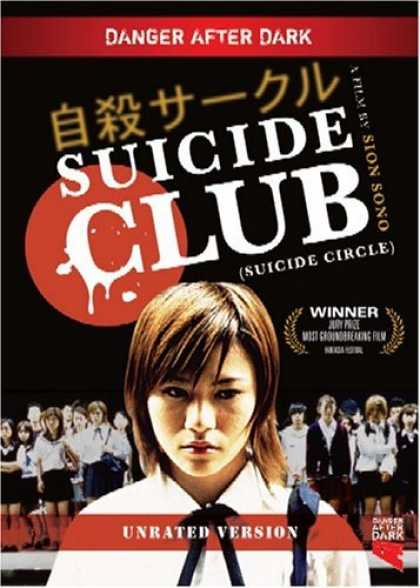 Bestselling Movies (2006) - Suicide Club (Suicide Circle) by Sion Sono
