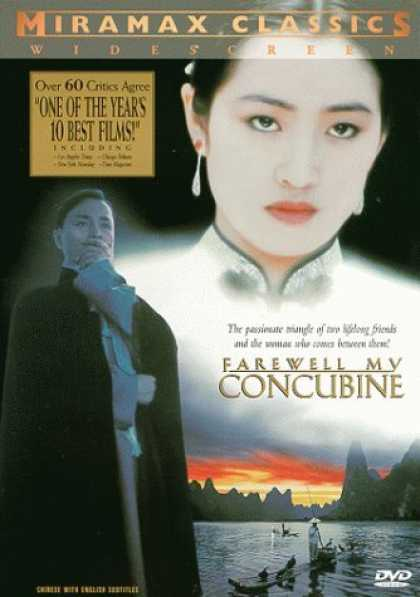 Bestselling Movies (2006) - Farewell My Concubine by Kaige Chen