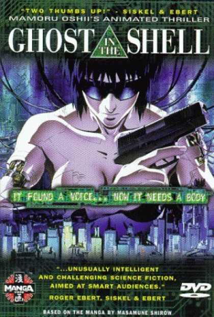 Bestselling Movies (2006) - Ghost in the Shell by Mamoru Oshii