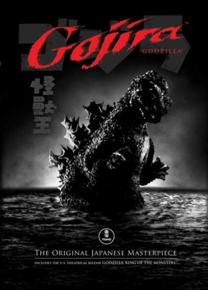 Bestselling Movies (2006) - Godzilla - Gojira Deluxe Collector's Edition (2 DVD set)