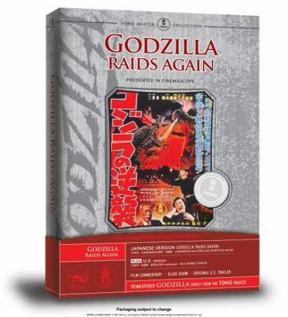 Bestselling Movies (2006) - Godzilla Raids Again