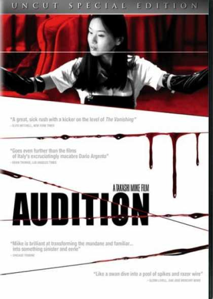Bestselling Movies (2006) - Audition (Uncut Special Edition) by Takashi Miike