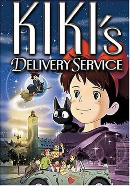 Bestselling Movies (2006) - Kiki's Delivery Service