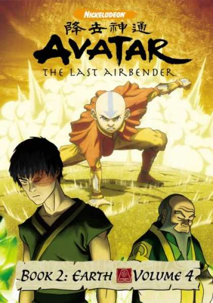 Bestselling Movies (2007) - Avatar The Last Airbender - Book 2 Earth, Vol. 4