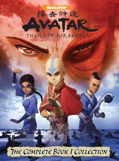 Bestselling Movies (2007) - Avatar The Last Airbender - The Complete Book 1 Collection