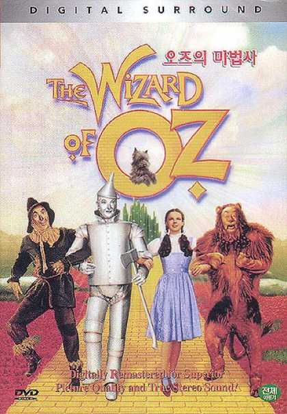 Bestselling Movies (2008) - The Wizard of Oz ~ Judy Garland 1939 Classic (Import - All Regions) by Victor Fl