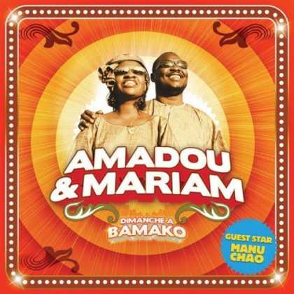 Bestselling Music (2006) - Dimanche a Bamako by Amadou & Mariam