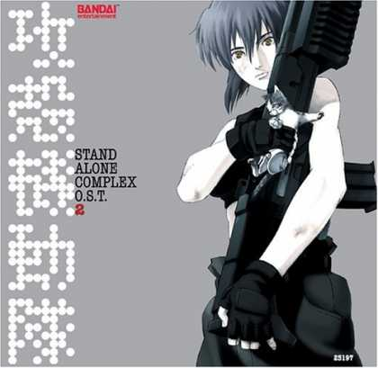 Bestselling Music (2006) - Ghost in the Shell: Stand Alone Complex Vol. 2 by Yoko Kanno