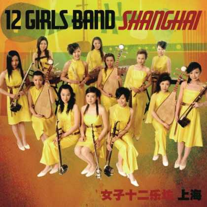 Bestselling Music (2007) - Shanghai by 12 Girls Band