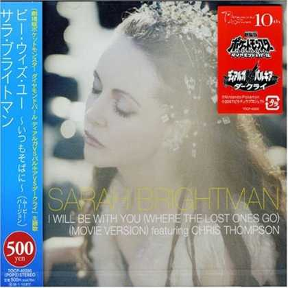 Bestselling Music (2007) - Be with You by Sarah Brightman