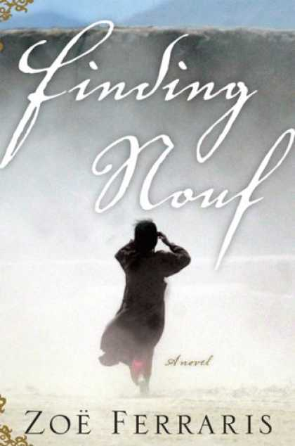Bestselling Mystery/ Thriller (2008) - Finding Nouf: A Novel by Zoë Ferraris