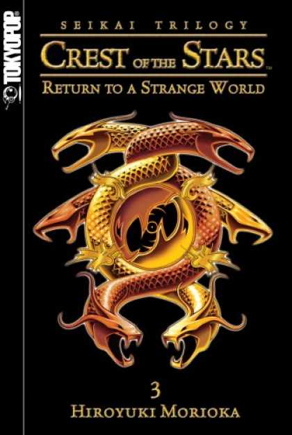 Bestselling Sci-Fi/ Fantasy (2007) - Seikai: Crest of the Stars Volume 3: Return to a Strange World (Seikai) by Morio