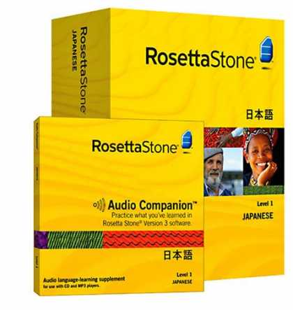 Bestselling Software (2008) - Rosetta Stone Version 3: Japanese Level 1 with Audio Companion
