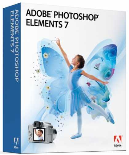 Bestselling Software (2008) - Adobe Photoshop Elements 7