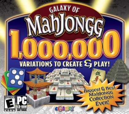 Bestselling Software (2008) - Galaxy of MahJongg